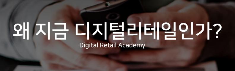 banner_academy